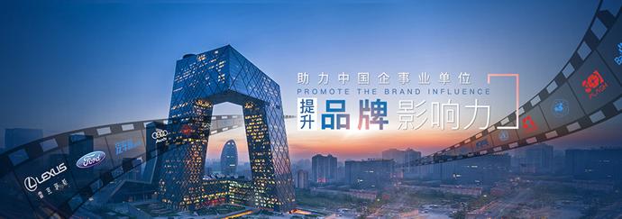 南京创艺享影视宣传片制作公司