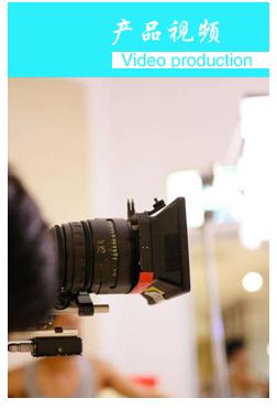 产品视频制作案例
